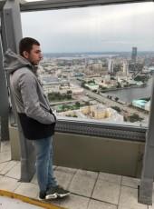 Sergey, 24, Russia, Uray