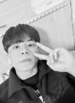 이진용, 19, Seongnam-si