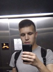 Max, 23, Russia, Moscow