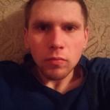 sergij, 25  , Trebukhiv