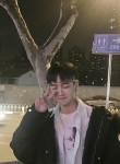 直接V, 18  , Dalian