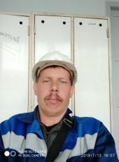 Andrey, 40, Russia, Koryazhma