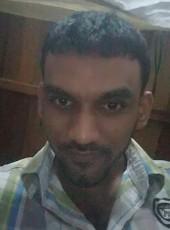 Shazim , 24, Guyana, Georgetown