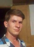 Andrey lyels, 29, Vyazma