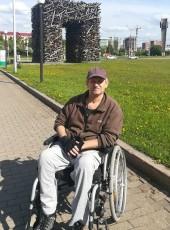Evgeniy, 54, Russia, Perm