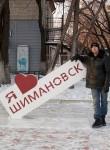 Vidzhay, 27  , Shimanovsk