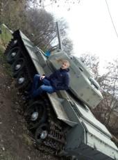 Константин, 22, Россия, Нижневартовск