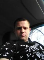 Vladislav, 24, Ukraine, Vovchansk