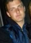 Oleg, 22, Comrat