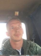 Andrey, 37, Russia, Nevyansk