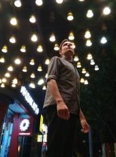 Andrey, 24, Russia, Simferopol