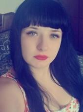 Inga, 22, Russia, Tver