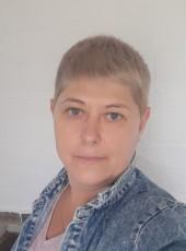 Tatiana , 18, Republic of Moldova, Chisinau