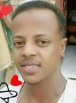 ايمن صلاح, 18  , Khartoum