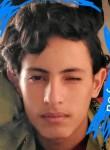 مل, 18  , Al Bayda