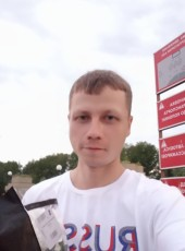 Almaz, 29, Russia, Kazan