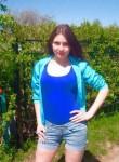 Alisa, 29, Nizhniy Novgorod