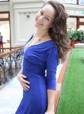 Мерисабелль, 41, Russia, Moscow
