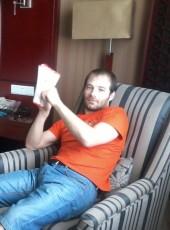 Виктор, 38, Россия, Хабаровск