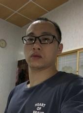 很認真, 35, China, Hsinchu