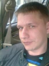 Дмитрий , 35, Россия, Южно-Сахалинск