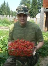 Mikhail, 34, Russia, Krasnoyarsk