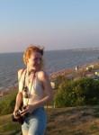 Vasilisa, 22  , Moscow