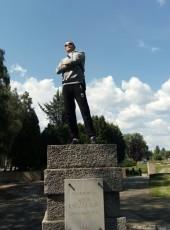 Сергей, 32, Ukraine, Kropivnickij