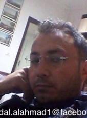 Nidal, 38, Lebanon, Beirut