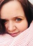 Инна, 27 лет, Воронеж