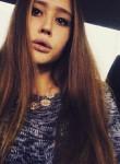 Vika, 22, Ulan-Ude
