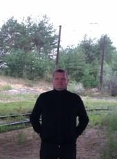 yuriy, 43, Russia, Dzerzhinsk