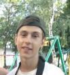 Алекси
