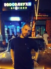 Masya, 38, Russia, Moscow