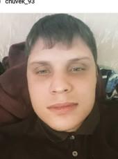Андрей, 25, Россия, Хабаровск