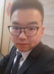 此间少年, 29 лет, 杭州市