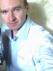 Denis, 42, Russia, Gubkin