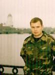 Aleksey, 44  , Amazar