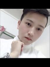 好想找个伴侣, 24, China, Shenzhen