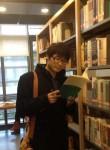 致知格物, 30  , Qianjiang