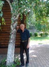 Александр, 66, Ukraine, Kropivnickij