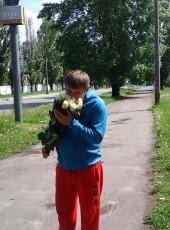 Vladislav, 38, Ukraine, Kiev