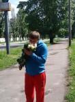 Vladislav, 37, Kiev
