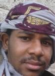 أمير, 18  , Sanaa