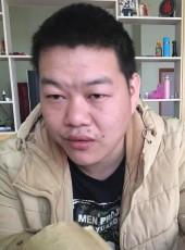 三爷, 25, China, Dongguan