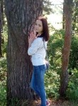 Alina, 19, Bryansk