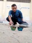 محمد, 18, Tanda