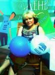 Marianna, 49  , Krasnoyarsk