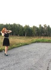 Ekaterina, 28, Russia, Achinsk