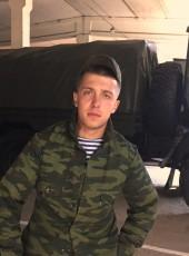 Anton, 24, Russia, Sergiyev Posad